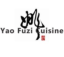 Yao Fuzi Cuisine - Best Restaurants in Plano